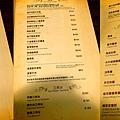 menu_inner.jpg