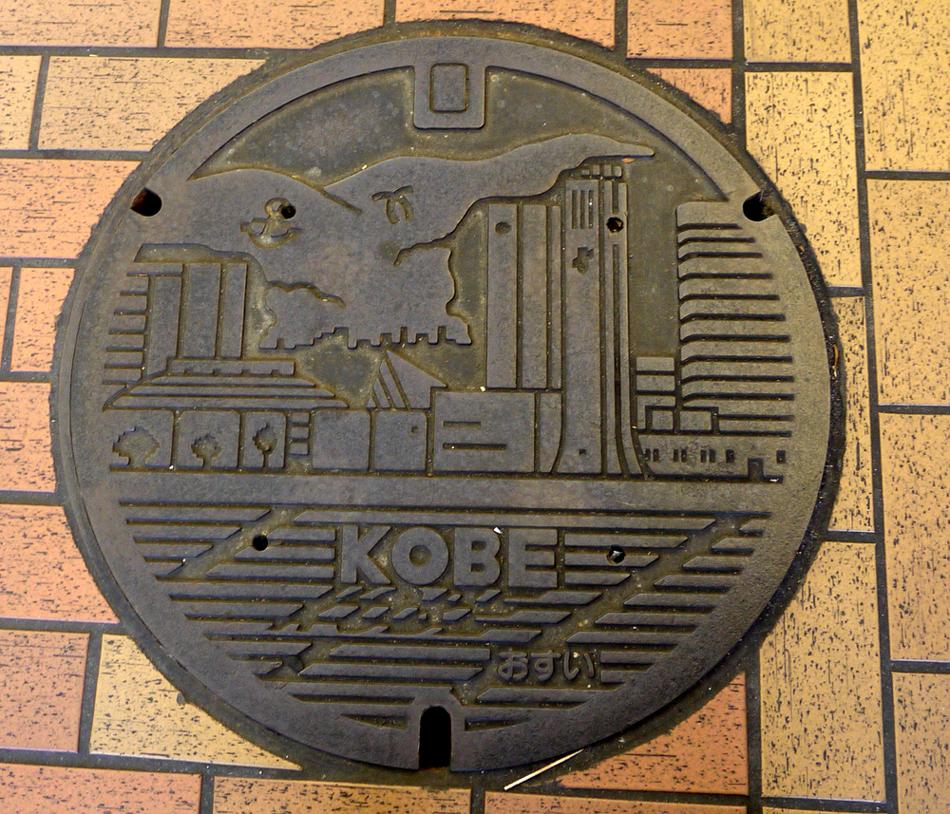 神戶下水道人孔蓋.JPG