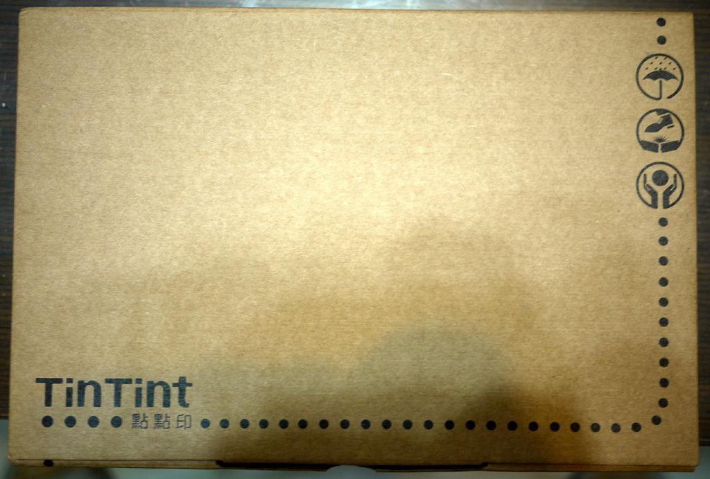pack_box