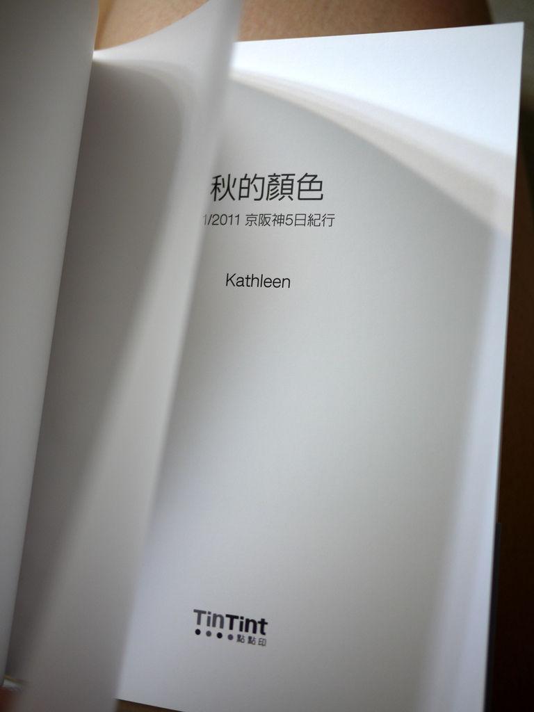 book_openPage