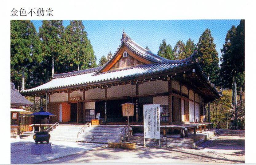 golden_temple