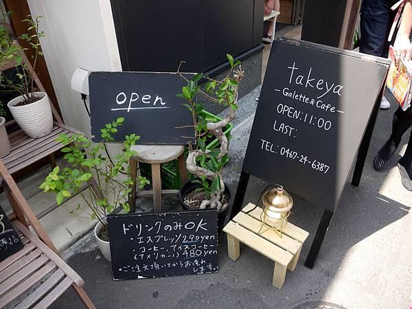 shop_blackboard