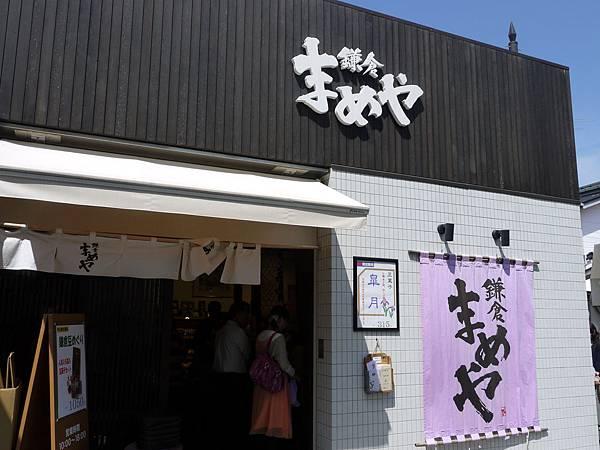 shop_豆子