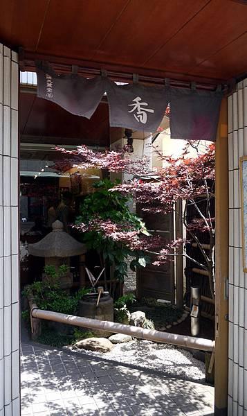 shop_香舖