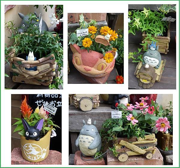 totoro_flowerPlaner