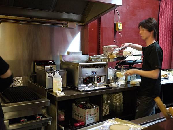 kitchen_fry.jpg