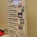 蝦米飛機空中餐廳的桌上立牌