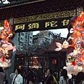龍山寺的門口花燈