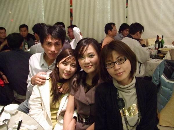 鄒家4姊弟