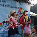 活動主持人跟小丑