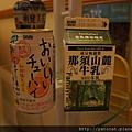 每次到日本必喝果汁酒和鮮奶