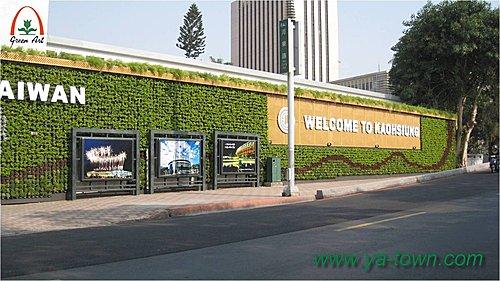綠牆設計搭配