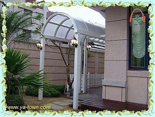 圓弧採光罩-搭配庭園燈