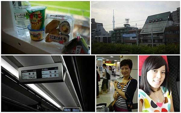 20130710_東京富士山之旅1