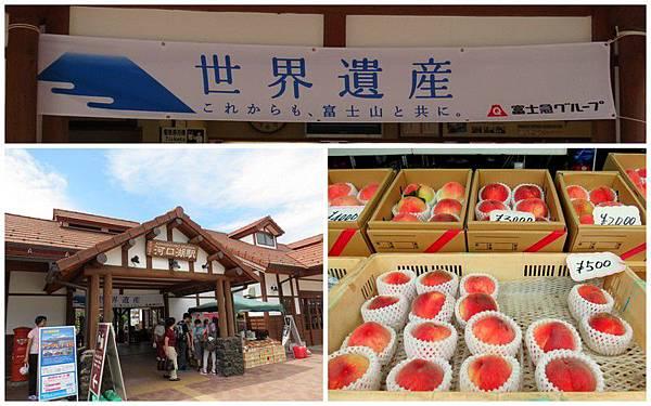 20130710_東京富士山之旅7