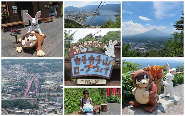 20130710_東京富士山之旅8