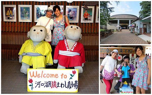20130710_東京富士山之旅9
