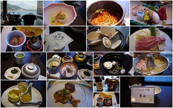 20130710_東京富士山之旅11