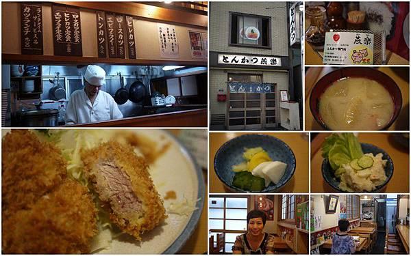 20130710_東京富士山之旅21