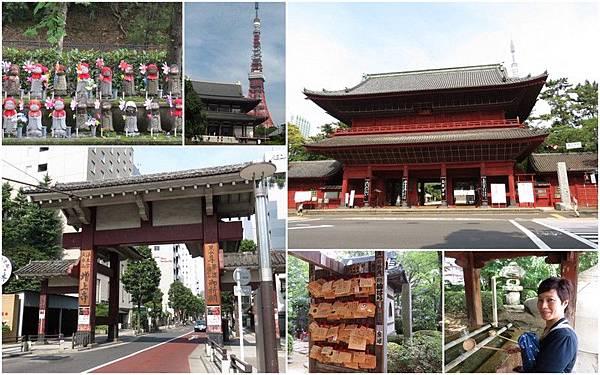 20130710_東京富士山之旅26