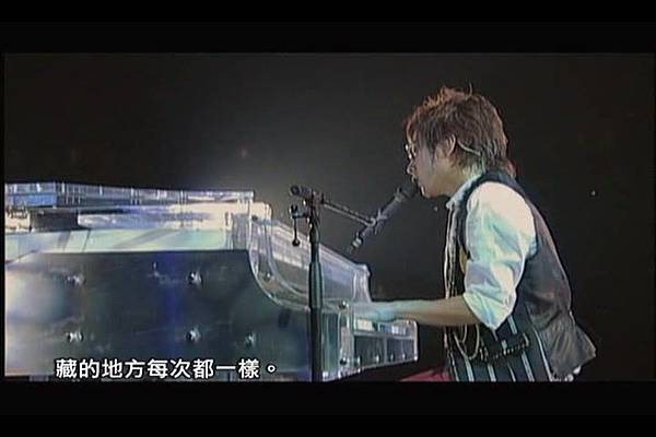 ARASHI SUMMER TOUR 2007 FINAL TIME DISC 1-1.avi_003606.712.jpg