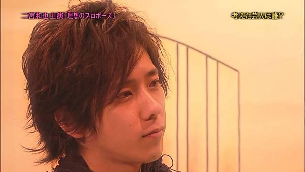 Himitsu no Arashi-Chan! - 2011.04.28[13-25-35].JPG