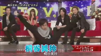 【AB】110217ひみつの嵐ちゃん_桐谷美玲[18-50-08].JPG