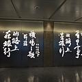 機場出境_1