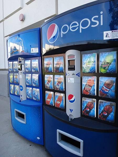 Pepsi販賣機