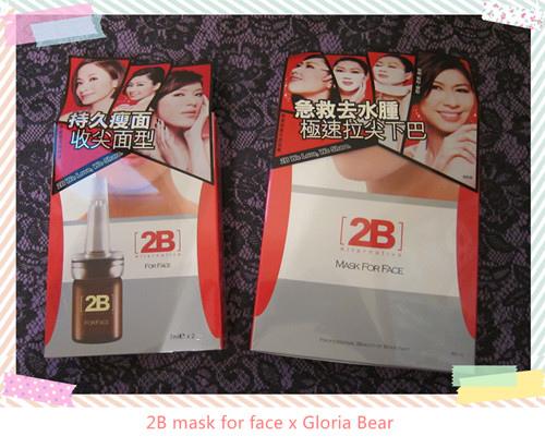 ★ (試用) 全面覆蓋下顎 2B Mask For Face 急救瘦面面膜 - 2B Alternative ... ... ...