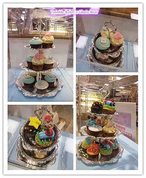 ★ (活動) 設計美美的 cupcake - Twinkle Baker Decor