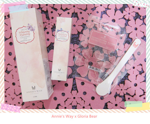 ★ (試用) 夢幻晶瑩粉紅 - Annie's Way