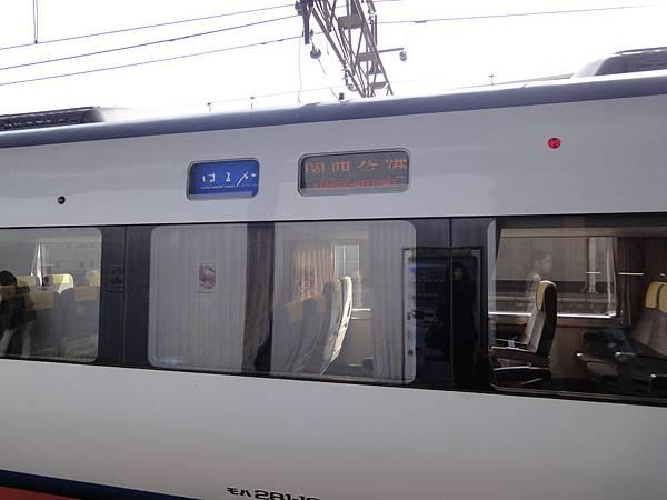 DSC02175