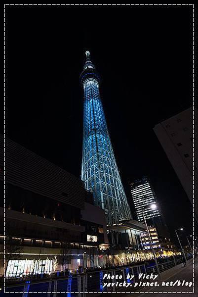 TokyoDay1-20