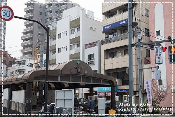 TokyoDay3-22