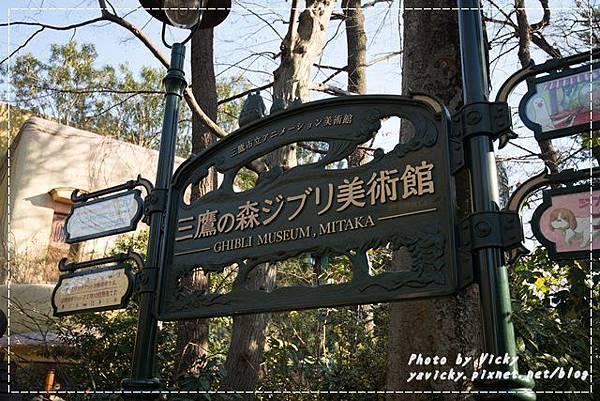 TokyoDay5-16