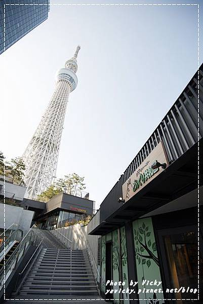 TokyoDay6-9