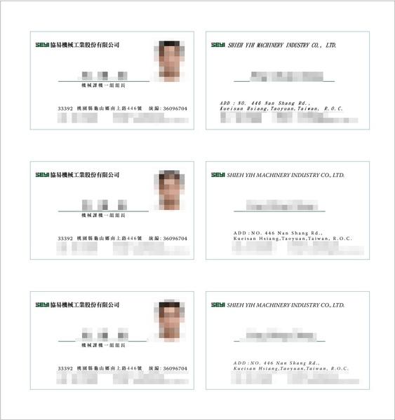 馮慶鐘組長對稿3