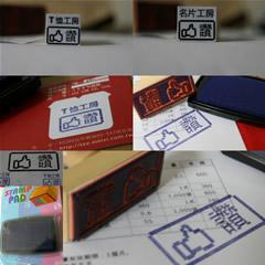01印章設計案例-Facebook風.jpg