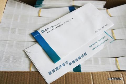 信封印刷價格表用圖