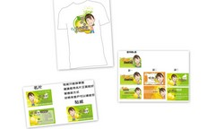 依娜的高山水果-T恤設計,名片設計,貼紙設計