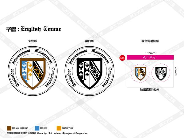 劍橋國際Logo對稿4