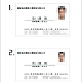 馮慶鐘組長對稿2