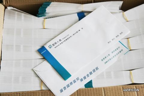 信封印刷價格表用圖-富邦1000份案例