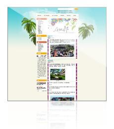 墾丁在地郎-網頁設計案例,部落格設計案例