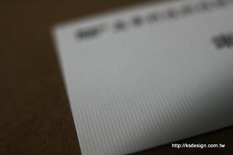 06-輸出紙張為永采紙.jpg