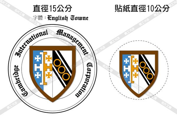 劍橋國際Logo對稿2