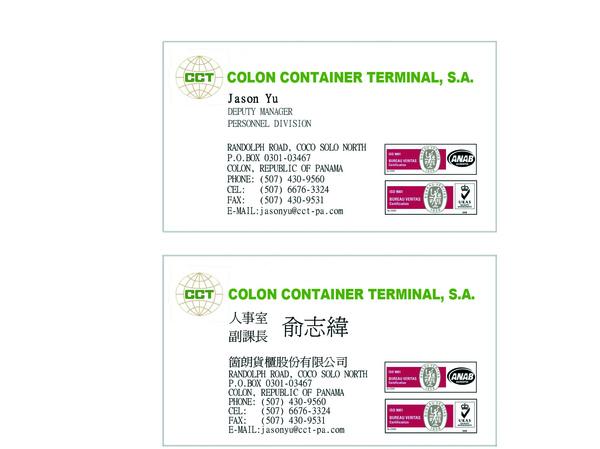 0105-俞志緯名片-一級卡-2盒雙面.jpg