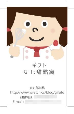 慈瑄名片對稿v2.jpg