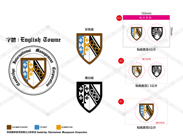 劍橋國際Logo對稿3